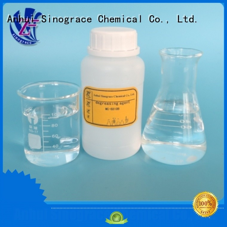 Sinograce Chemical passivation agent for sale for car