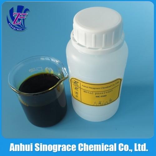 MC-P5560 Galvanized Sheet Corrosion Inhibitor