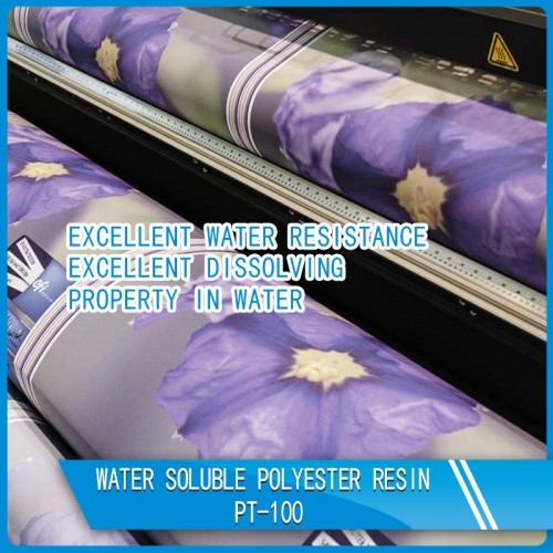 Water Soluble Polyester Resin PT-100
