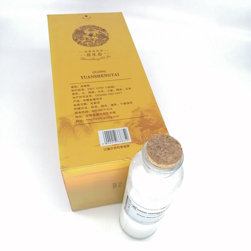 Water-borne polyurethane emulsion PU-4146
