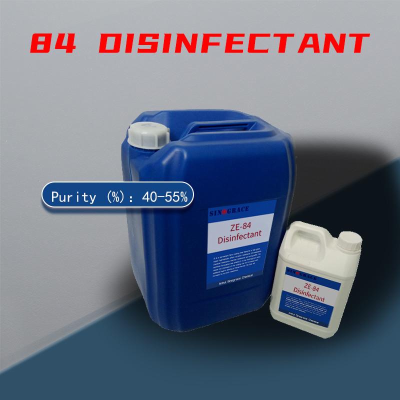 DISINFECTANT ZA-84