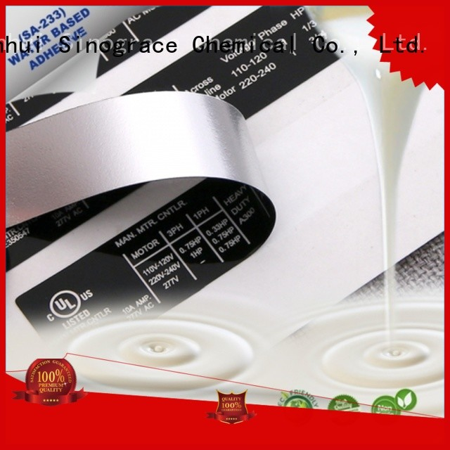 Sinograce Chemical pressure sensitive tape supplier for carpet