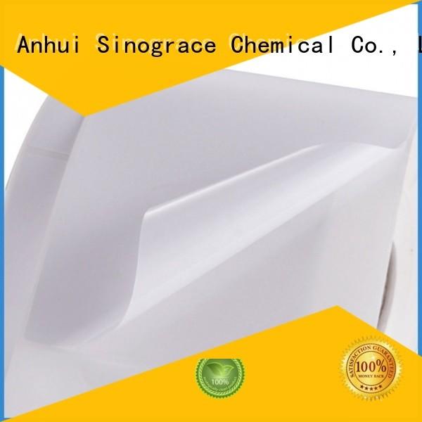 aluminized pressure sensitive adhesive supplier for glue