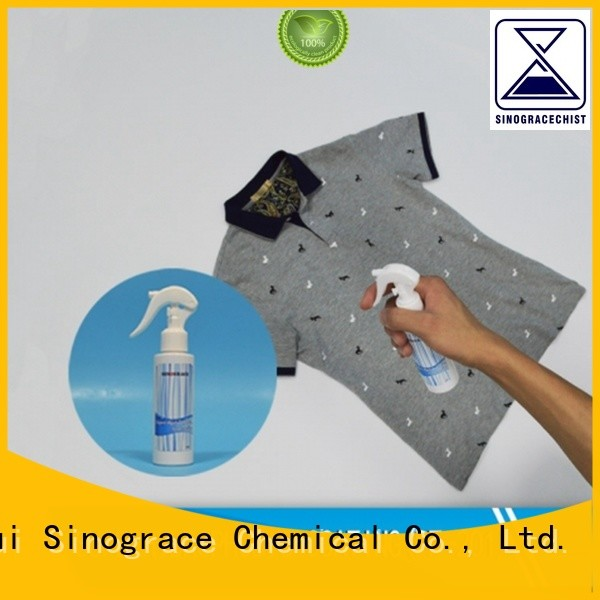best nanotechnology waterproofing spray price for clothes