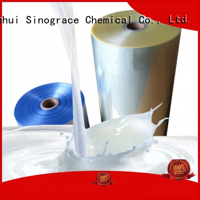 aluminized pressure sensitive adhesive chemistry for sale for glue