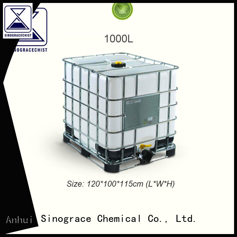 Sinograce Chemical eco-friendly anti fingerprint coating for glass price